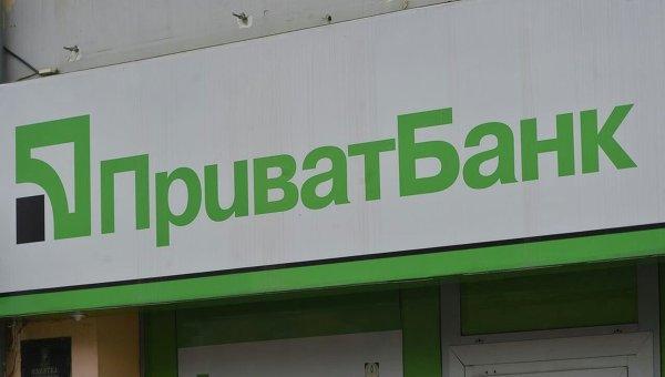 Ситуация с «Приватбанком». Харьковчане сообщают о проблемах