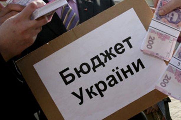 Харьковчанам придется жить на сущие гроши