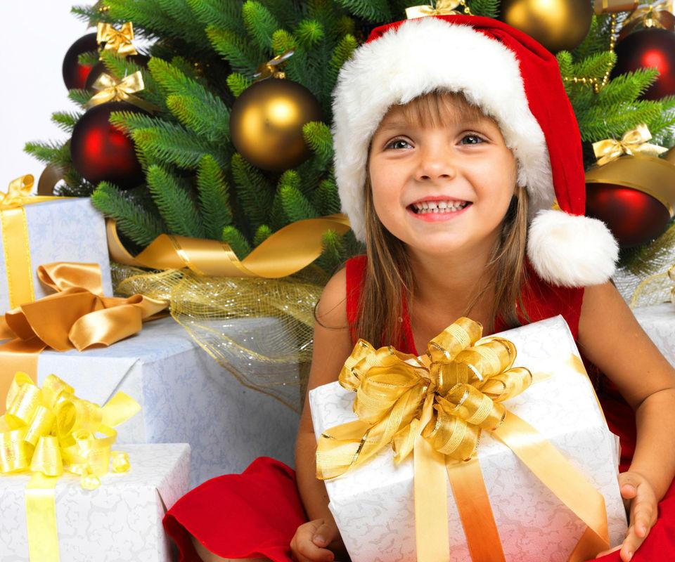 Дарят ли подарки на годом 76