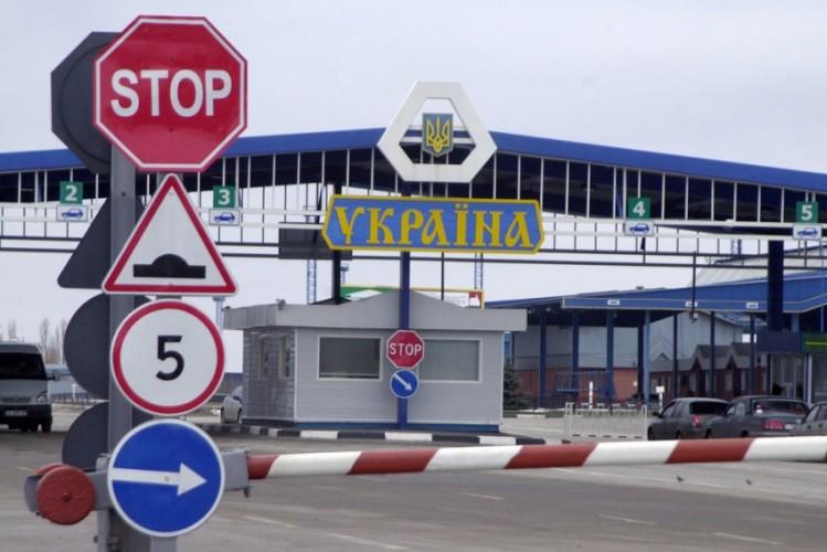 Стало известно, как пройти украинскую границу без потерь
