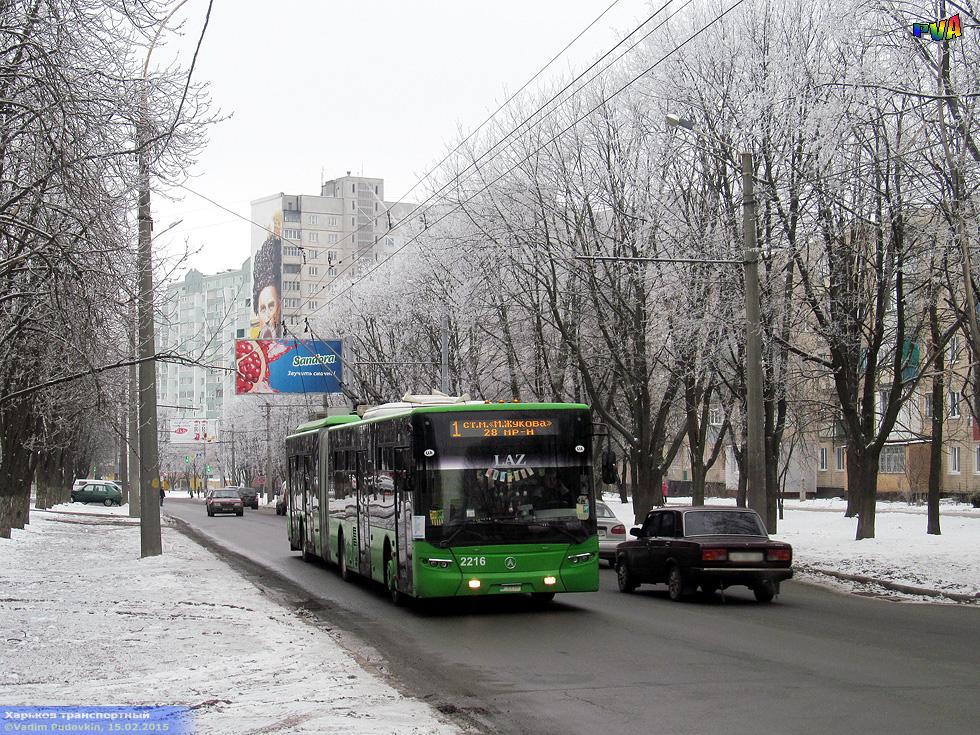 Хомутынник просит Харьковскую ОГА предъявить доказательства законности переименования проспекта Маршала Жукова