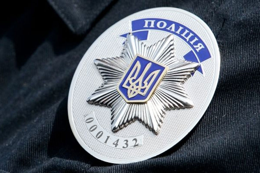 Пропавшую девушку с Донбасса нашли у мужчины в Харьковской области (фото)