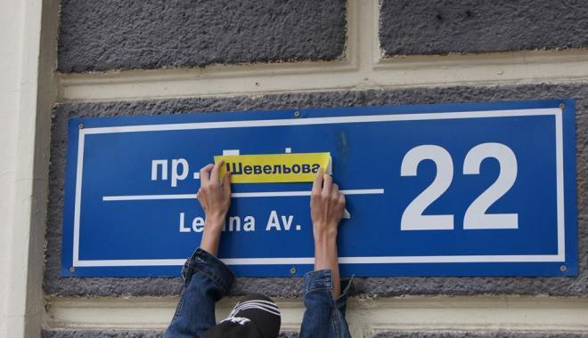Новые названия появятся в Харькове