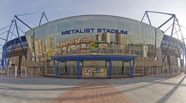 Харьков станет футбольным центром страны