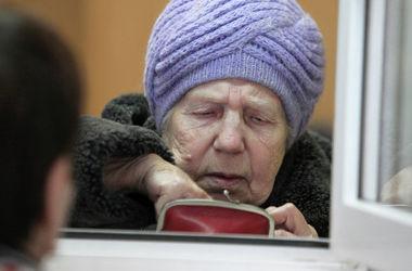 Неслыханная радость свалится на харьковских пенсионеров