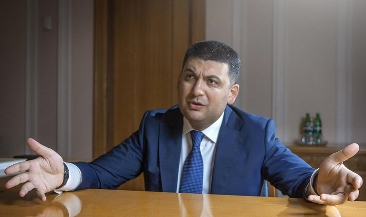 Харьковчане испортили Гройсману праздник