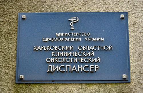 http://gx.net.ua/news_images/1484572279.jpg