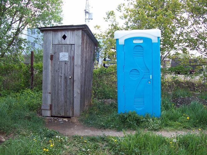 В Харькове обнаружено самое позорное место