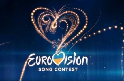Украина представила эмблему и слоган Евровидения-2017 (ВИДЕО)