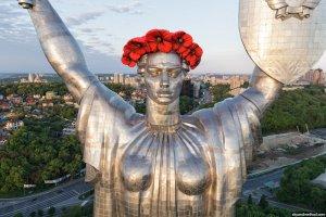 Женщины выступили против ущемления в Украине
