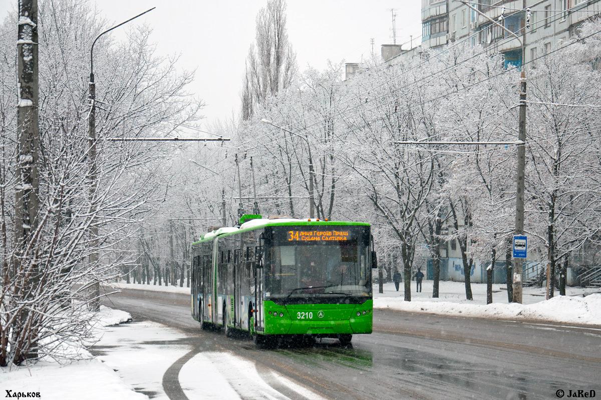 В работу троллейбусов хотят внести изменение