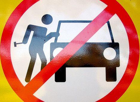 Почти две тысячи автомобилистов лишись имущества на Харьковщине