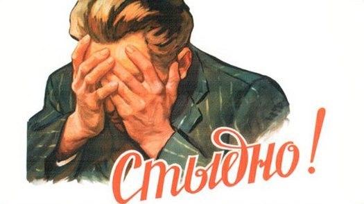 Житель Харьковщины опозорился из-за мыла и нижнего белья