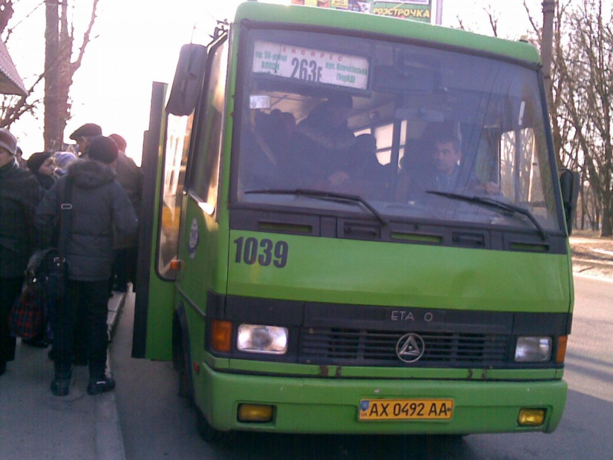 Проезд в городском транспорте подорожал в среднем на 1 гривну