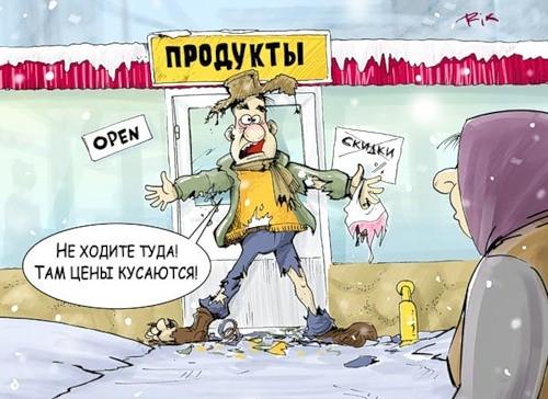 Новости из магазинов расстроили харьковчан (СПИСОК)
