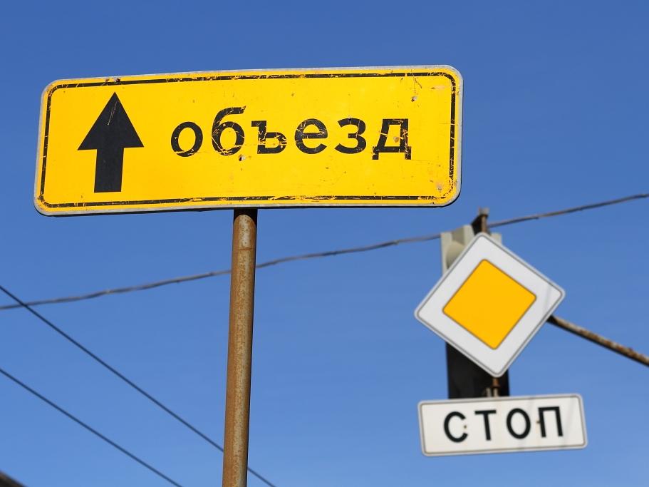 Центр Харькова вынужденно перекрыли (ФОТО)