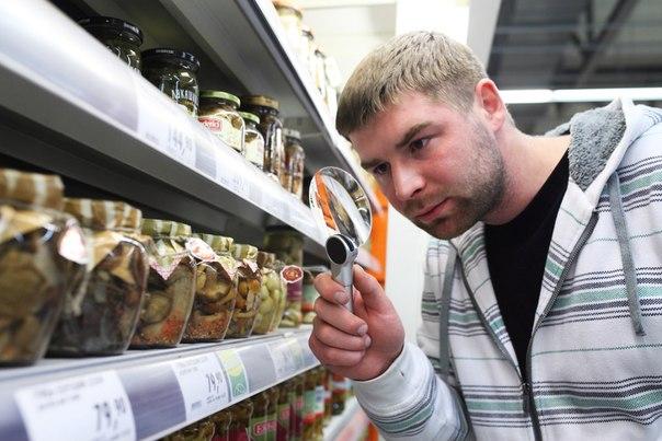 Ужасные тайны харьковских супермаркетов (ФОТО)