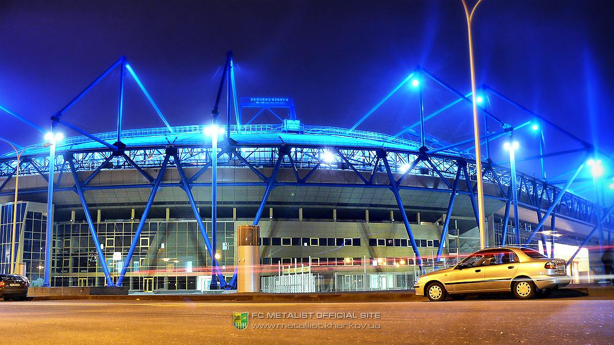 Стадион в Харькове взяли в оцепление