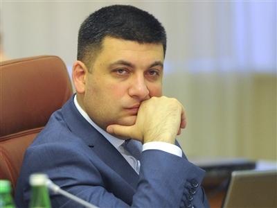 VIP-персона приедет в Харьков
