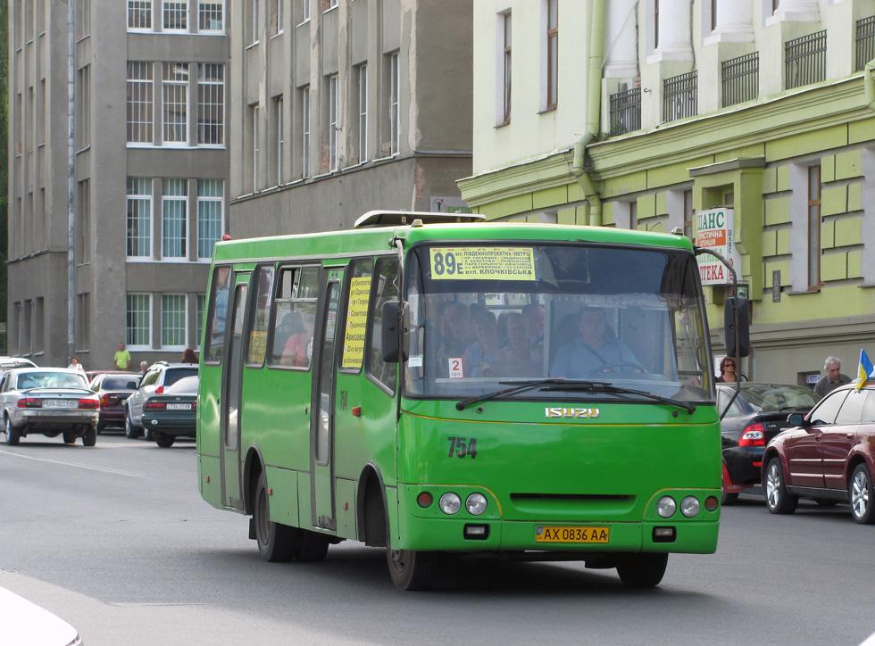 По центральной улице Харькова хотят запустить новый транспорт