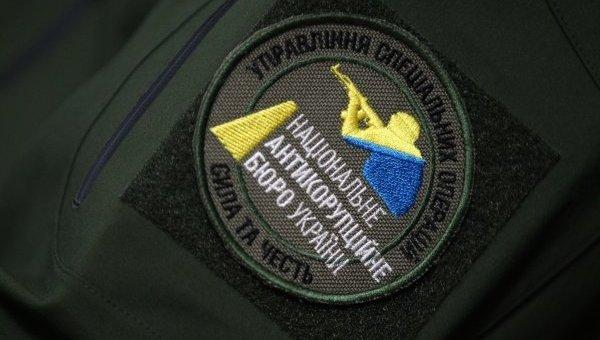 Областную налоговую обыскали в Харькове (дополнено)