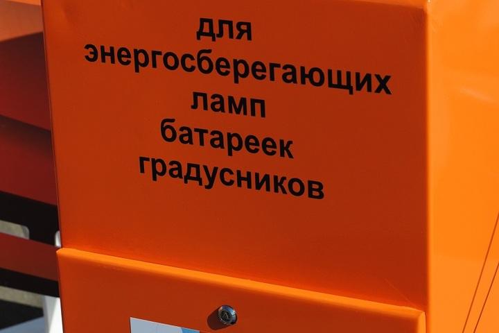 В Харькове могут открыть целую сеть опасных точек