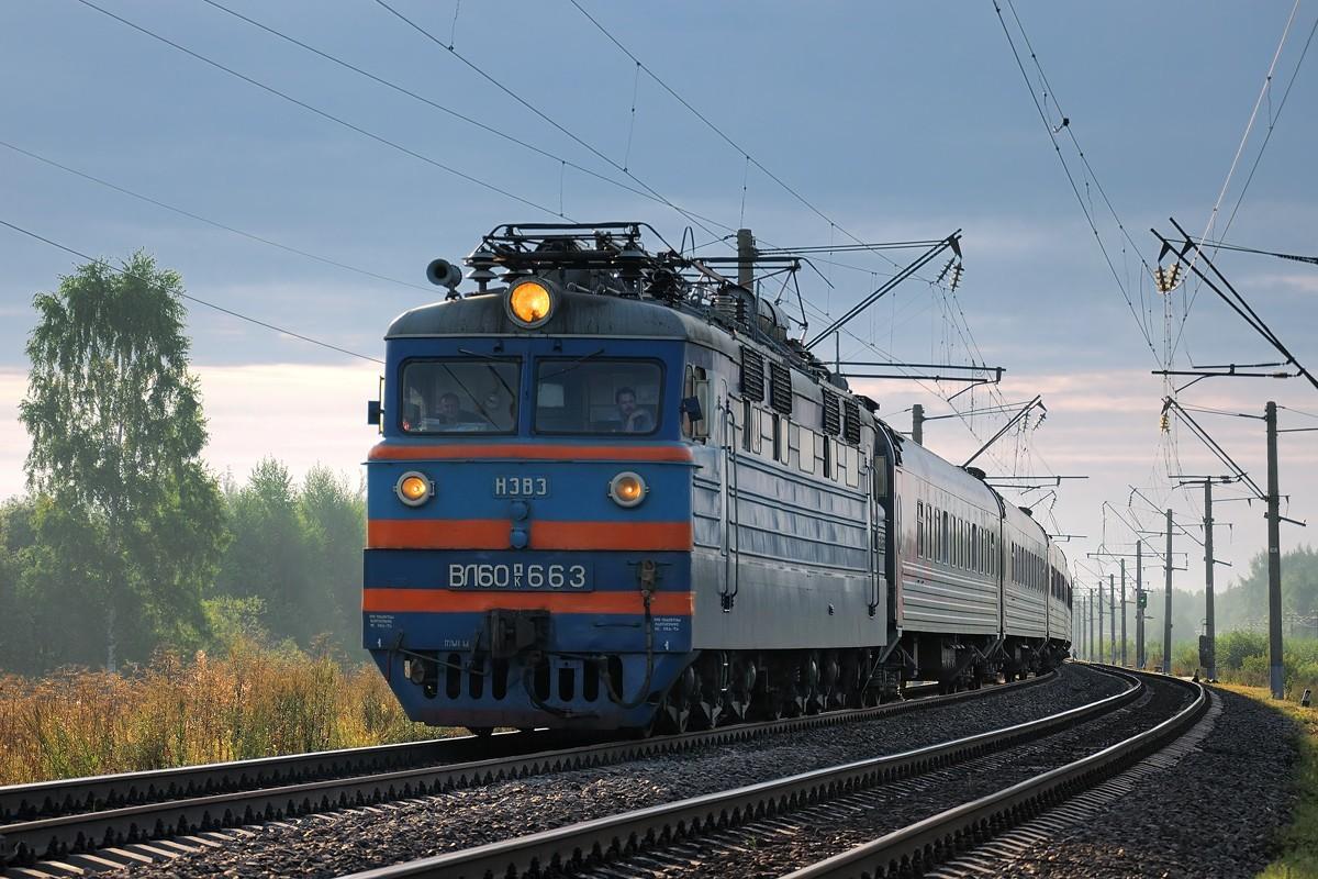 Поезда начнут ходить по-новому
