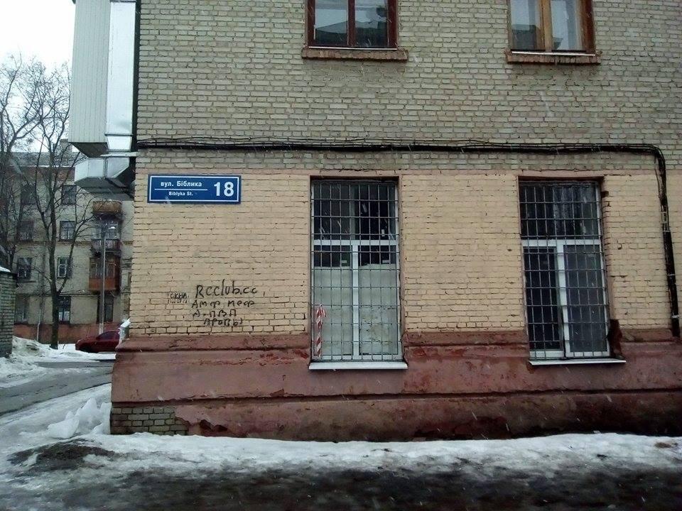 http://gx.net.ua/news_images/1490020356.jpg