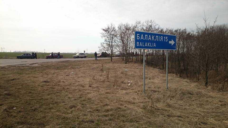 В Балаклее осталось одно место, где может произойти взрыв (Фото)