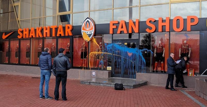 Именитых гостей раскрасили в Харькове