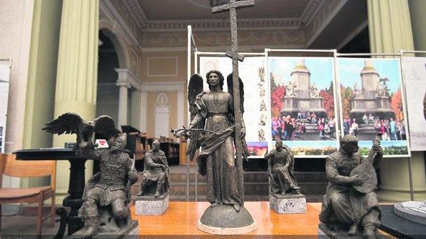 Памятника на главной площади города не будет