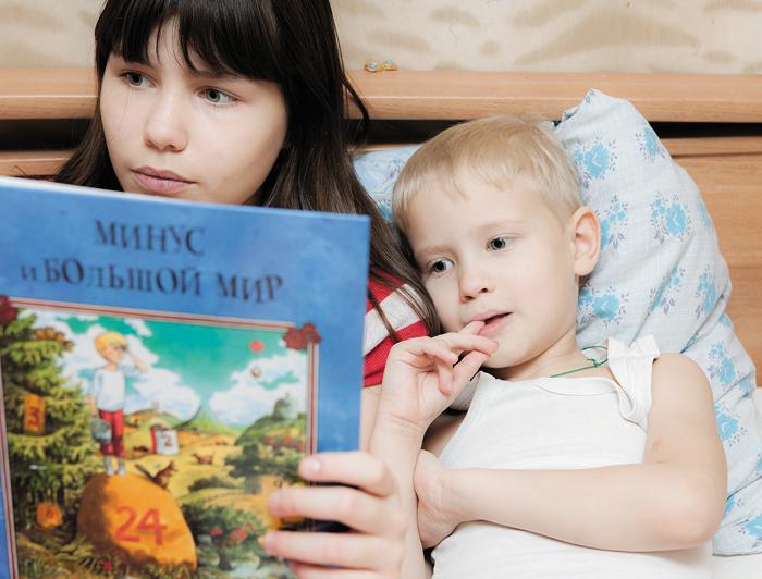 Родителей харьковской детворы стараются заинтересовать необычными книгами