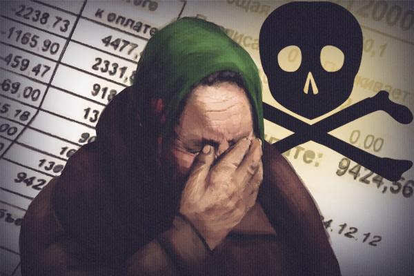Жители Харькова накопили рекордные долги