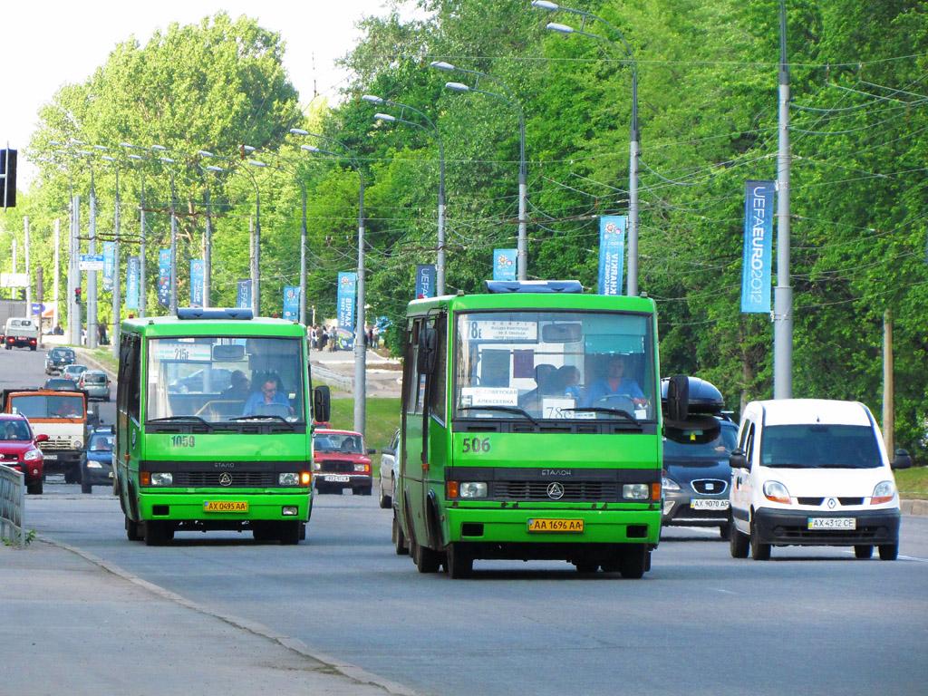 Водитель маршрутки в Харькове поиздевался над пенсионерами с правнуками