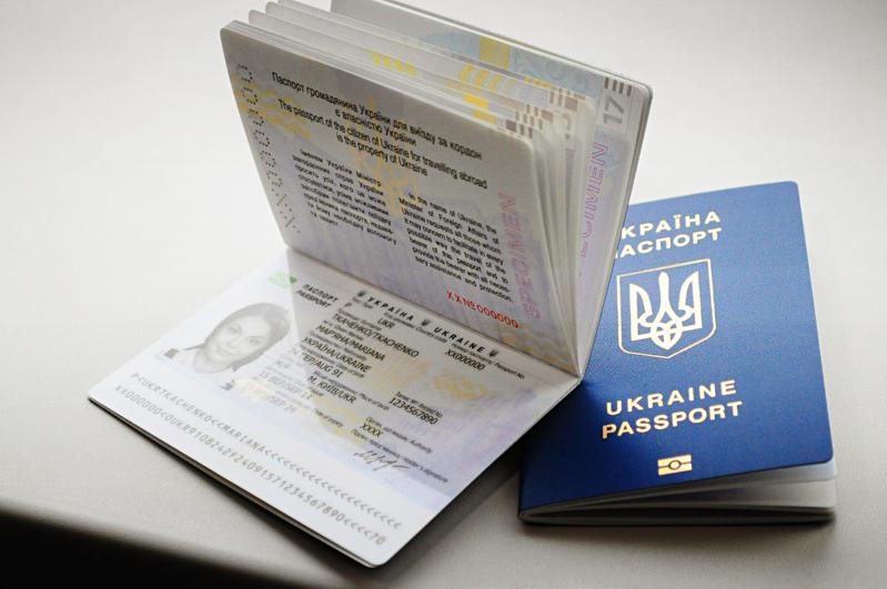 Харьковчане массово выезжают из Украины