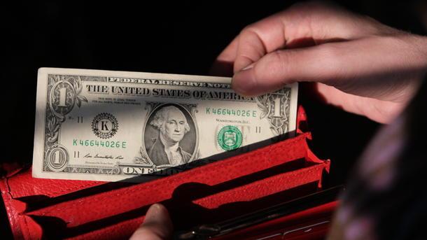 Погулять на доллар. Что доступно в Харькове