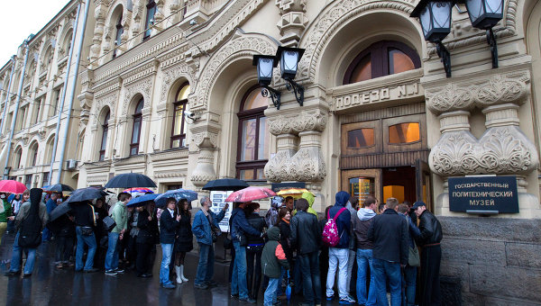 В Харьков хотят привезти мистическое произведение искусства