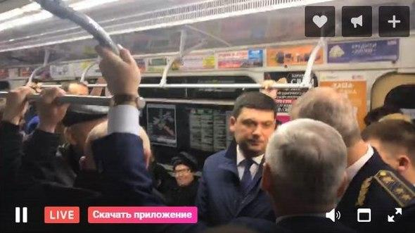 VIP-персоны заполонили харьковское метро