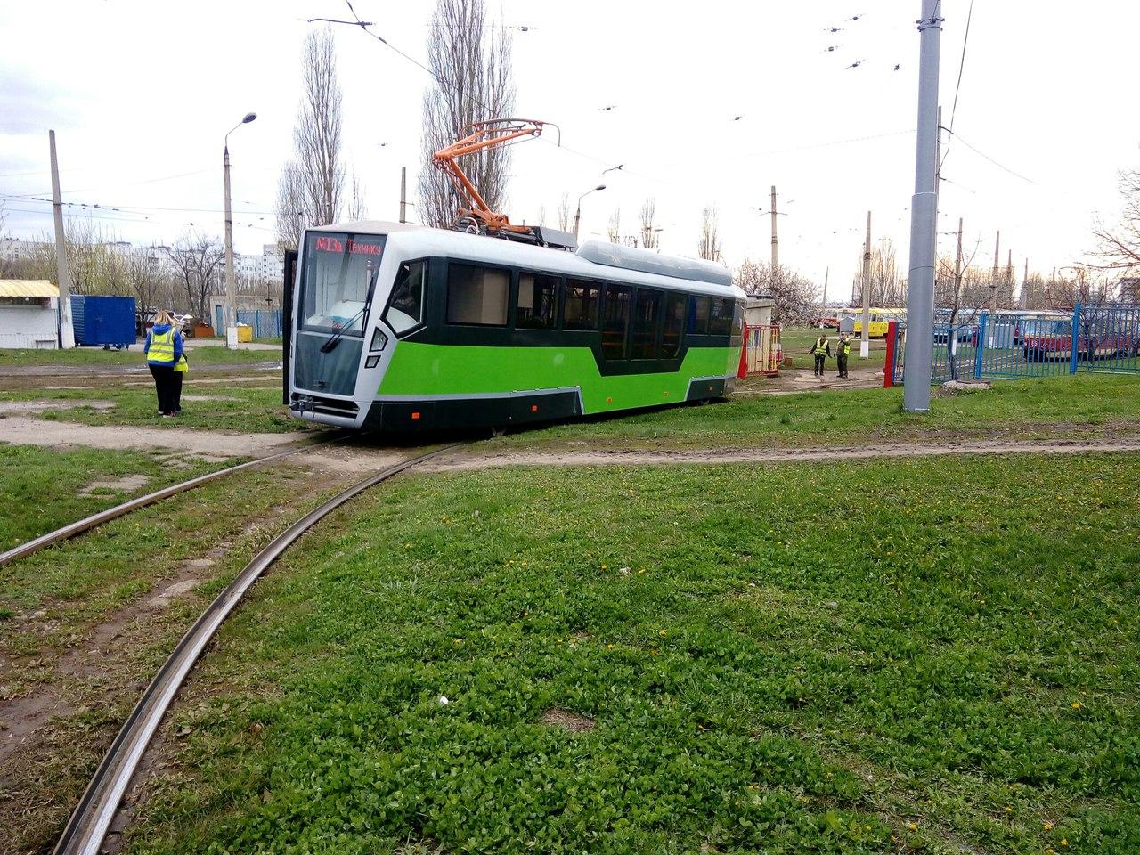 Новый трамвай появился в Харькове (фото)