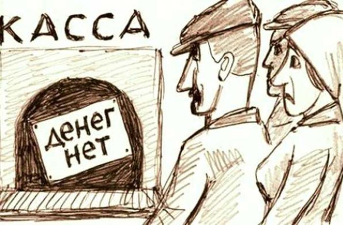 Харьковчанам массово не платят зарплаты