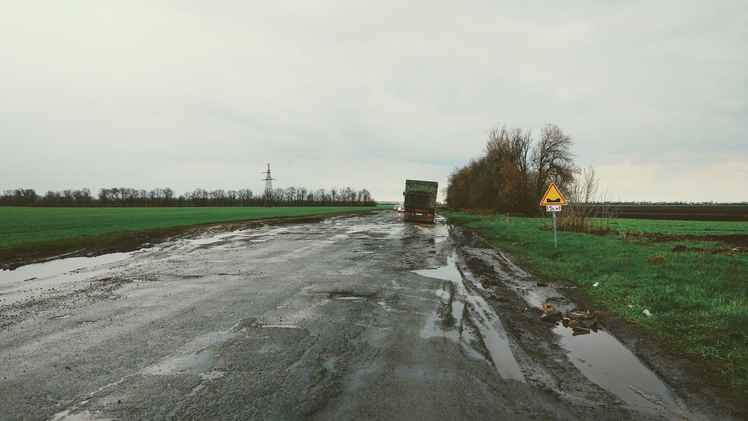 На Харьковщине нет денег на ремонт дорог