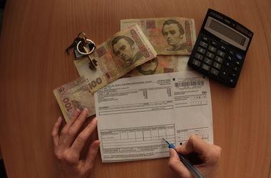 Оплата по тарифам. Харьковчане вынуждены экономить на всем (видео)