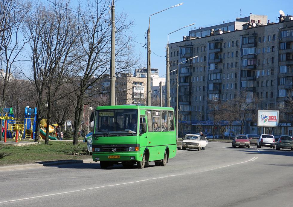 Водитель переполненной маршрутки в Харькове совершил непредсказуемый поступок (видео)