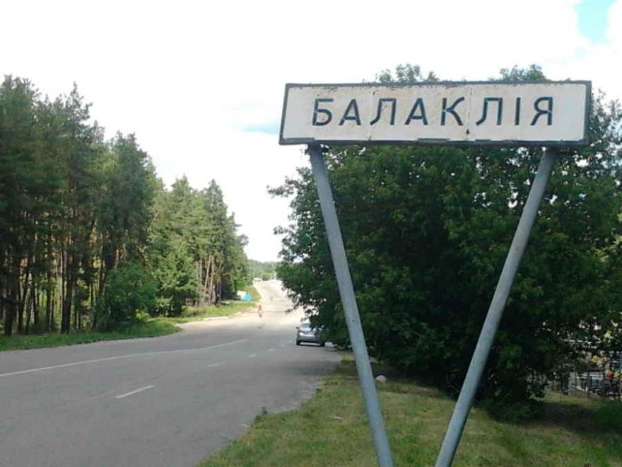http://gx.net.ua/news_images/1495198992.jpg