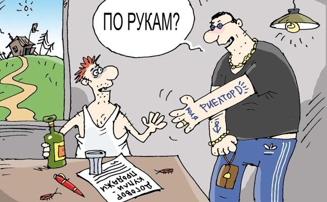 Находчивые предприниматели массово наживаются на гостях Харькова