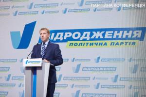 Хомутынник: «Відродження» - единственная политсила в парламенте, которая отстаивает интересы Харьковщины