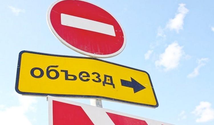 В Харькове водители столкнутся с проблемами