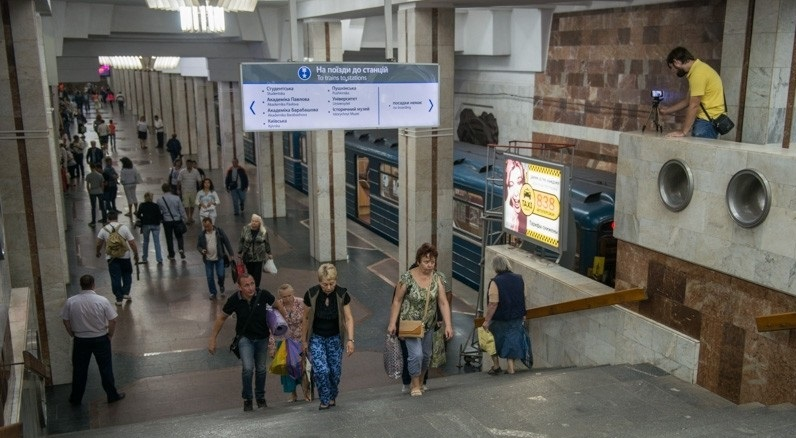 В харьковской подземке хотят ввести новую форму оплаты