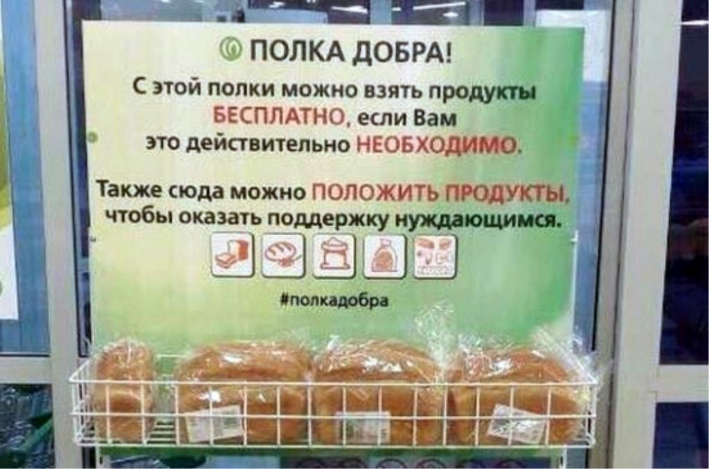 Необычные товары появятся в харьковских магазинах