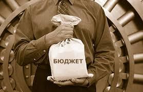 Житель Харьковщины украл большие деньги у государства